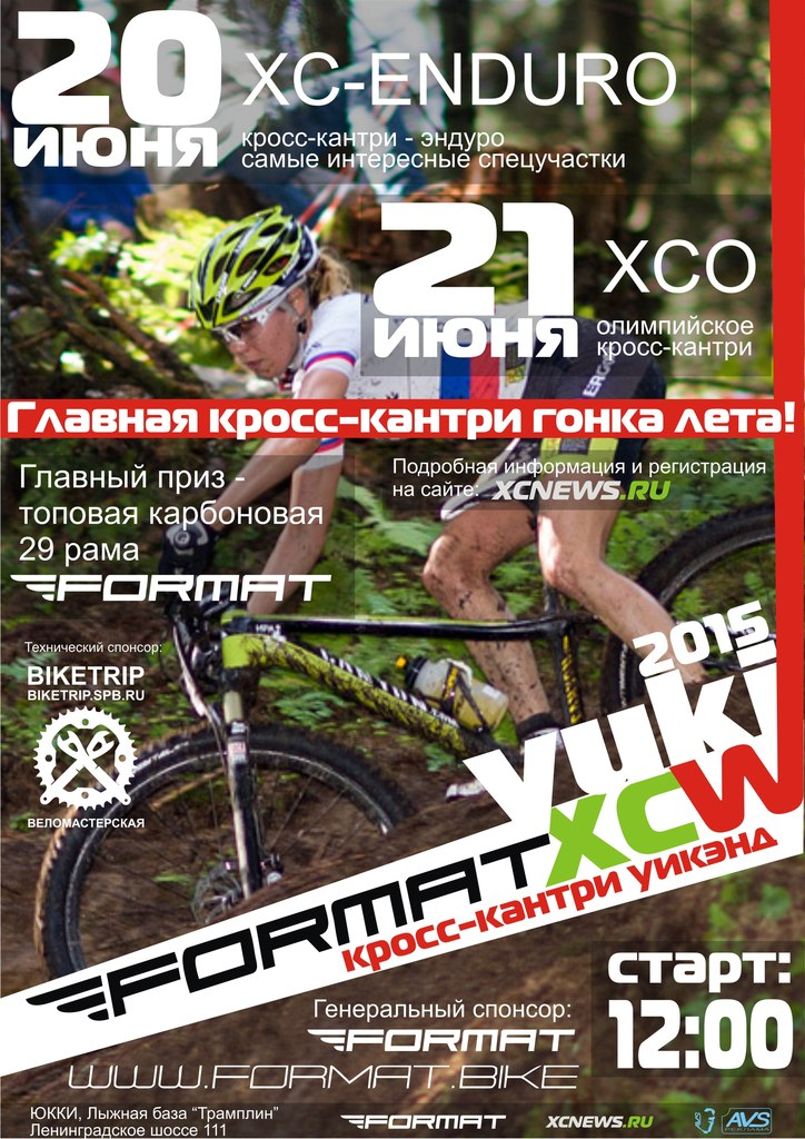 XC-Enduro Format Yukki XC Weekend 2015
