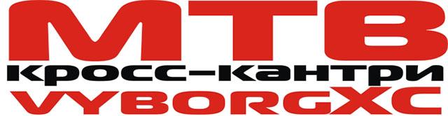 vyborg-xc-2015-logo